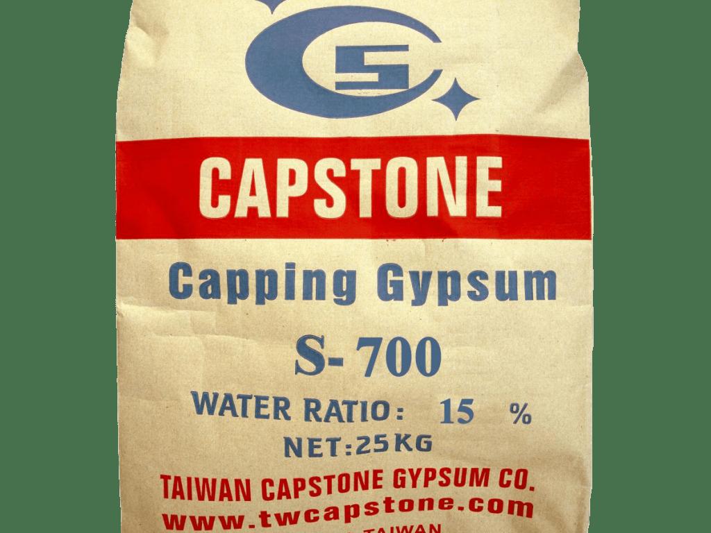 CAPSTONE S-700