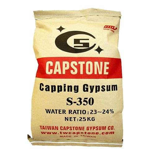 CAPSTONE S-350